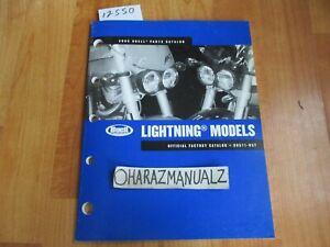 2005 BUELL Lightning Models Official Factory Parts Catalog Book Manual