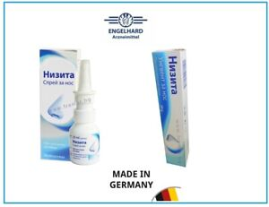 Nisita Nasal Spray / Ointment - Protect,Care and Clean blocked nose,Select: