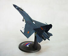 1/72 SU27 GAINCORP ( Include metal base)