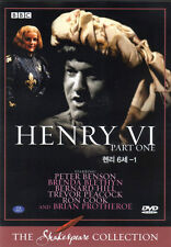Shakespeare Henry VI / Sixth 6th (Part one) - Peter Benson  BBC Collection DVD
