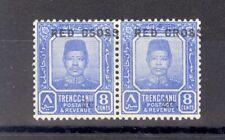 """MALAYA TRENGGANU  SG 22c 1917 RED CROSS VARIETY """"CSOS"""" SPELLING MNH"""