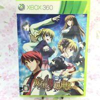 USED Xbox360 Game Ougon Musou Kyoku X 13885 JAPAN IMPORT