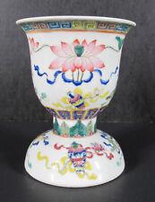 Qing Republican Famille Rose Porcelain Libation Cup Buddhist 8 Symbols Lotus yqz