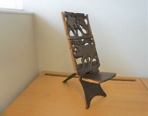 AFRICAN BIRTHING CHAIR / STOOL - HARDWOOD TWO PIECE CARVED SEAT