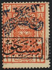 "SAUDI ARABIA 1925 SG D205A 1st NEJD OVPT 2pi POSTAGE DUE W/""DUE"" IN BLACK SIGNED"