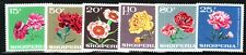 ALBANIA Sc 1118-23 NH ISSUE OF 1968 - FLOWERS