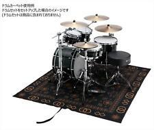 Tama TDR-OR Drum Rug None Slip Rubber Bottom Oriental Pattern Design