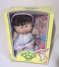 NIB CABBAGE PATCH KIDS BABIES *PAYTON LOGAN BORN JUNE 19TH  *COLLECTIBLE*