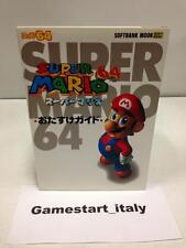 SUPER MARIO 64 (GUIDA STRATEGICA) GUIDE VERSION JAP