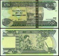 ETHIOPIA 100 Birr 2015 UNC P 52