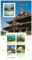JAPAN GIAPPONE 2009 NAGANO FULL SHEET MNH** 60th ANNIVERSARY SILVER ARGENTO