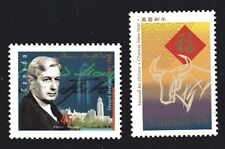 1996-97 Canada SC# 1617, 1630 Edouard Montpetit - Yer of the Ox Lot# 287 M-NH