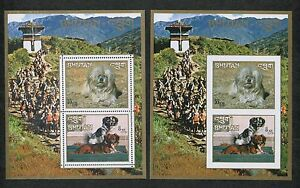 Lot of 6 Bhutan Souvenir Stamp Sheets #149M-149P Damci Lhasa Apso Dog Breeds