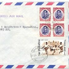 CF212 Thailand Cover SPORT 1968 Registered Air Mail 10.50b SEPAK TAKRAW