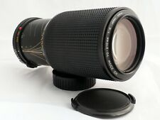 Minolta MD zoom 70-210 mm f/4 macro lens