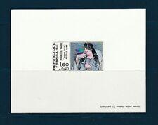 elc1/ épreuve de luxe   journée du timbre Picasso  1982 num: 2205