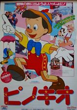 PINOCCHIO Japanese B2 movie poster R90 VIDEO WALT DISNEY NM