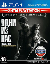 *NEW* The Last of Us: Remastered (PS4,2014) Russian, English, Polish version