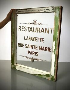 VINTAGE FRENCH WINDOW, PARISIAN CAFE SOCIETY GRAPHICS RESTAURANT LAFAYETTE PARIS
