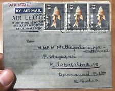 Singapore 1960s Aerogramme Fish Stamps Used