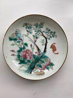 A FINE Chinese Porcelain Famille Rose & Bat Plate Dish Guangxu mark 中国粉彩玫瑰蝙蝠板光绪