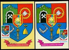 1978/81 Mine,Mining,Beehive,Metallurgy,RESITA,CARAS SEVERIN,Romania,maxi cards/1