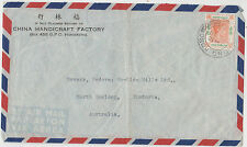 Stamp Hong Kong $1 KGV1 1947 airmail cover to North Geelong Victoria Australia