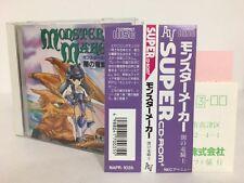 PC Engine Monster Maker w/spine Japan JP GAME. z2282