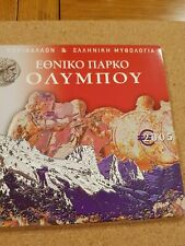 Greece 2005 euro 'mount olympus' coin set