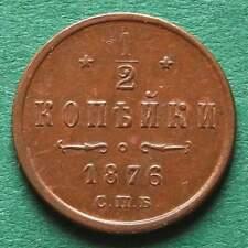 Russland 1/2 Kopeke 1876 CPb gutes sehr schön selten nswleipzig