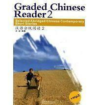Graded Chinese Reader 2 (Chinese Edition)-ExLibrary