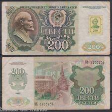 B-D-M Transnistria 200 Rubles 1994 Pick 9 on Russia 1992 Pick 248 BC F