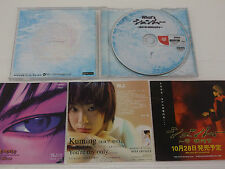 """Dreamcast What's Shenmue demo game Sega  Not For Sale """"Excellent"""" Japan rare"""