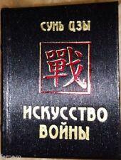 Livres anciens et de collection poches reliés, sur art