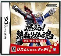 USED Nintendo DS Osu Tatakae Ouendan 2 Moero! Nekketsu rhythm soul