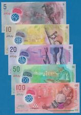 Maldives 5 Notes 5 + 10 + 20 + 50 + 100  P NEW Polymer 2015 (2016) 2017 UNC