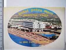 Aufkleber Sticker Hotel Petra Mare Ierapetra Kreta Greece Decal (3416)