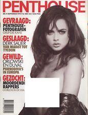 Dutch Penthouse magazine 1994-09 Pipi, Mignon Champ, Nicole Kayland, Andrea