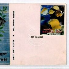 CQ36 BHUTAN Cover 1969 FDC Aquarium Fishes Holograph Stamp {samwells-covers}