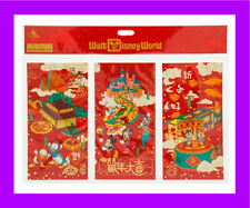 🌴 Disney Parks 2020 Lunar Chinese New Year Red Lucky Envelopes 6 Pack New