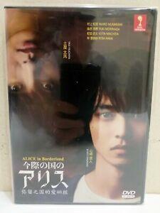 DVD Japanese Drama Alice in Borderland Eps 1-8END ENG DUBBED All Region FREESHIP