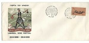 1968 First Day Cover Cyprus Wine Festival Limassol FDC Bargain