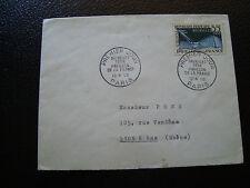 FRANCE enveloppe 1er jour 12/4/1958 (cy15) french