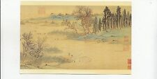 Bf17914 wen cheng ming s after chao po su s red cliff art china front/back image