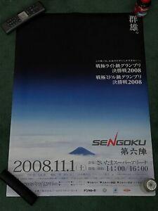 2008 Sengoku MMA UFC Poster Pride