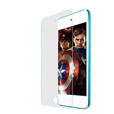 iProtect Hartglas Schutzfolie für iPod Touch Display Schutzglas 0,3mm