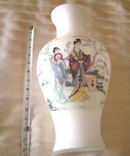 Large Vintage Vase Vintage Milk Glass Vase 1970's Italy New Cond. Original Owner