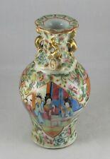 petit vase Chinois CHINE 19è siècle
