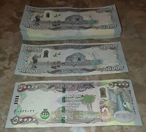 1 MILLION 1,000,000 20x50,000 IRAQI DINAR IQD 2015+ PRISTINE AUTHENTIC FLAWLESS