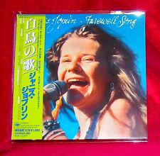 Janis Joplin Farewell Song MINI LP CD JAPAN SICP-1674